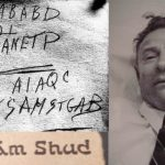 Top 10 Mysteries of the Tamam Shud Case